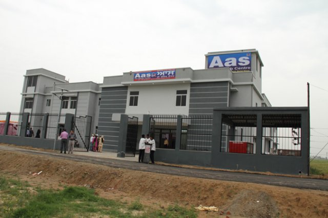 aas rehab hospital tour gallery  and Opiate De Addiction in jalandhar, Punjab, India